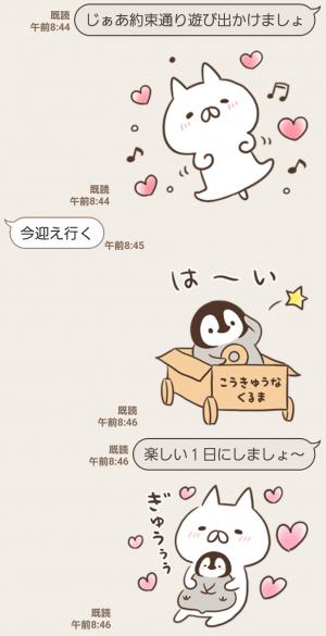 【限定無料スタンプ】ねこぺん日和 スタンプ(2017年09月04日まで) (8)