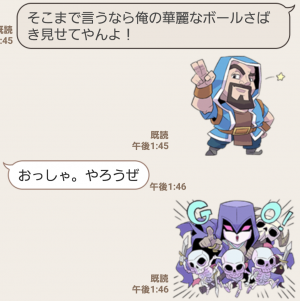 【人気スタンプ特集】クラッシュオブクラン スタンプ (6)