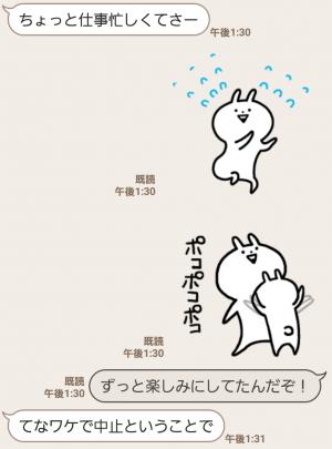 【人気スタンプ特集】ハイテンション!! うさぎゅーん スタンプ (6)