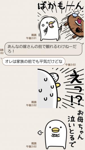【人気スタンプ特集】うるせぇトリ9個目 スタンプ (6)