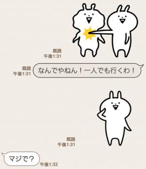 【人気スタンプ特集】ハイテンション!! うさぎゅーん スタンプ (7)