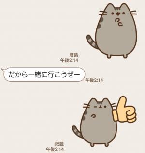 【人気スタンプ特集】ゆる~く動く!ねこのプシーン スタンプ (5)