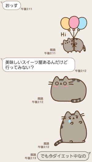 【人気スタンプ特集】ゆる~く動く!ねこのプシーン スタンプ (3)