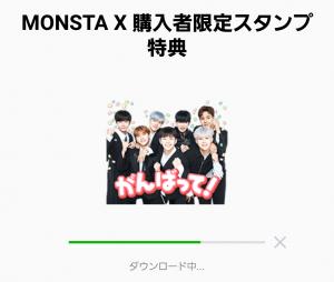 【隠し無料スタンプ】MONSTA X 購入者限定スタンプ特典 スタンプ(2017年10月31日まで) (6)