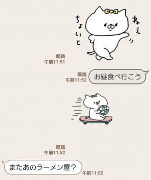 【人気スタンプ特集】愛ある毒吐きにゃんこ10【ちょこっと夏】 スタンプ (3)