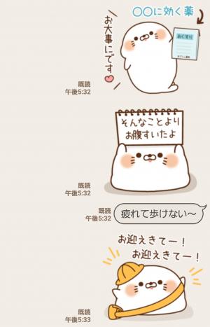 【人気スタンプ特集】毒舌あざらし12 スタンプ (5)