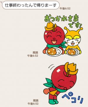 【隠し無料スタンプ】リンゴキッドとなかまたち スタンプ(2017年10月22日まで) (8)