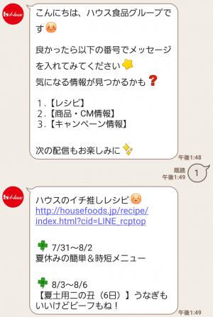 【隠し無料スタンプ】リンゴキッドとなかまたち スタンプ(2017年10月22日まで) (6)