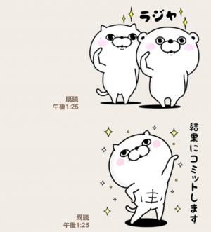 【限定無料スタンプ】くま&ぬこ100%スタンプ×ライザップ スタンプ(2017年08月28日まで) (11)
