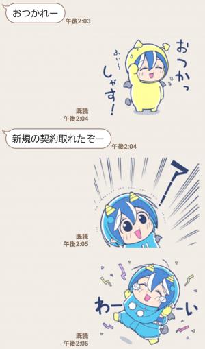 【人気スタンプ特集】泣き虫!悪魔のメムメムちゃん(四谷啓太郎) スタンプ (3)