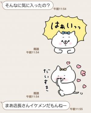 【人気スタンプ特集】愛ある毒吐きにゃんこ10【ちょこっと夏】 スタンプ (5)