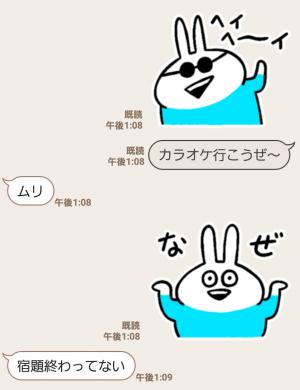 【人気スタンプ特集】ウザいウザギのスタンプ (3)