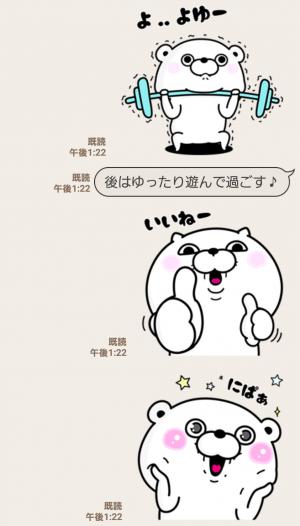 【限定無料スタンプ】くま&ぬこ100%スタンプ×ライザップ スタンプ(2017年08月28日まで) (8)