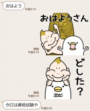 【人気スタンプ特集】うるせぇトリ×ビリケンさん★幸運スタンプ (3)