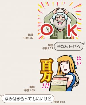 【人気スタンプ特集】働け アルプスの少女ハイジ ちゃらおんじ4 スタンプ (7)