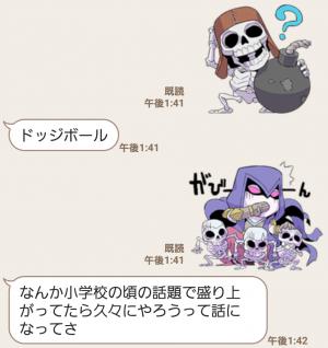 【人気スタンプ特集】クラッシュオブクラン スタンプ (4)