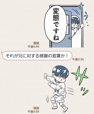 【隠し無料スタンプ】潔癖男子!青山くん スタンプ (11)