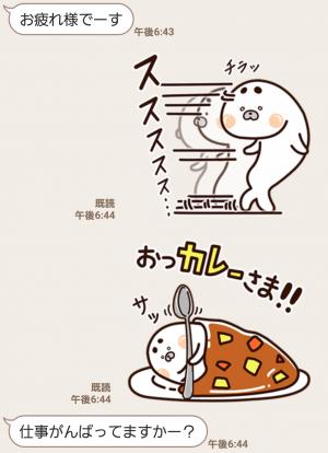 【限定無料スタンプ】スーパーアザラシ「コポたん」 スタンプ(2017年09月04日まで) (6)