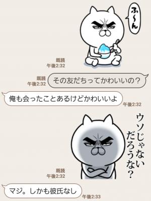 【人気スタンプ特集】目ヂカラ☆にゃんこ11 スタンプ (5)