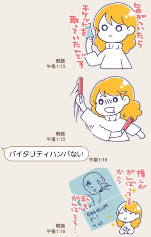 【人気スタンプ特集】舞台追っかけ女子2 スタンプ (4)
