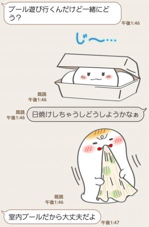【限定無料スタンプ】おもちちゃん 第2弾! スタンプ(2017年08月28日まで) (5)