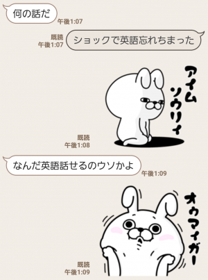 【人気スタンプ特集】うさぎ100% カタカナ編 スタンプ (7)