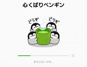 【人気スタンプ特集】心くばりペンギン スタンプ (2)