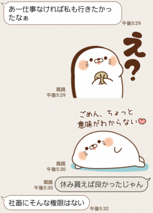 【人気スタンプ特集】毒舌あざらし12 スタンプ (4)