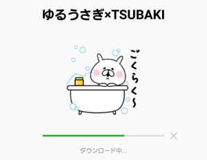 【隠し無料スタンプ】ゆるうさぎ×TSUBAKI スタンプ(2018年01月15日まで) (2)