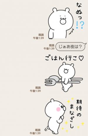 【人気スタンプ特集】ガーリーくまさん4 スタンプ (4)