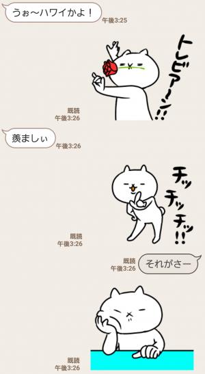 【人気スタンプ特集】【激動】吾輩は猫です。8 スタンプ (5)
