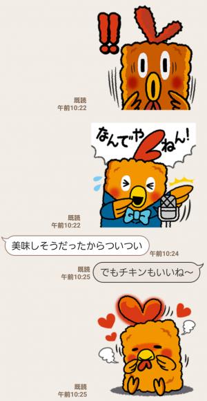【隠し無料スタンプ】エルチキンちゃん登場記念スタンプ(2017年10月16日まで) (12)