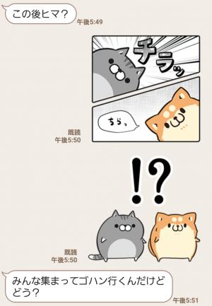 【限定無料スタンプ】マンガっぽい! ボンレス犬&猫 スタンプ(2017年08月22日まで) (8)