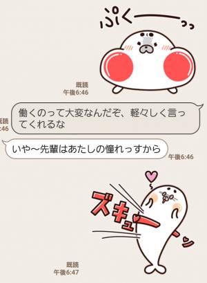 【限定無料スタンプ】スーパーアザラシ「コポたん」 スタンプ(2017年09月04日まで) (8)