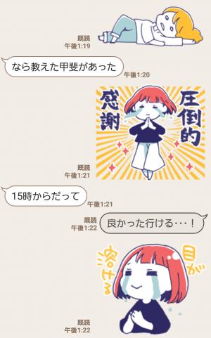 【人気スタンプ特集】舞台追っかけ女子2 スタンプ (6)