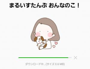 【人気スタンプ特集】まるいすたんぷ おんなのこ! スタンプ (2)