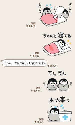 【人気スタンプ特集】心くばりペンギン スタンプ (5)
