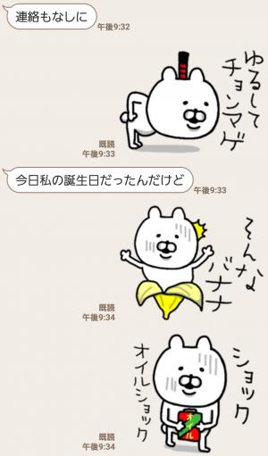 【人気スタンプ特集】やっぱりくまがすき(だじゃれ) スタンプ (5)