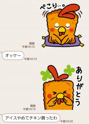 【隠し無料スタンプ】エルチキンちゃん登場記念スタンプ(2017年10月16日まで) (11)