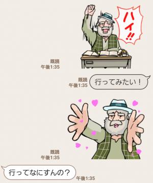 【人気スタンプ特集】働け アルプスの少女ハイジ ちゃらおんじ4 スタンプ (4)