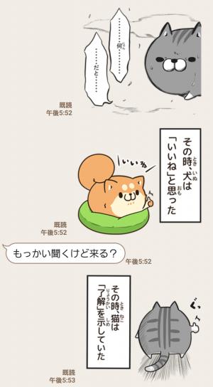 【限定無料スタンプ】マンガっぽい! ボンレス犬&猫 スタンプ(2017年08月22日まで) (10)