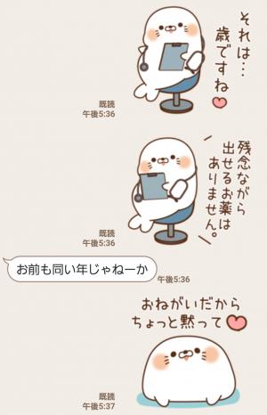 【人気スタンプ特集】毒舌あざらし12 スタンプ (7)