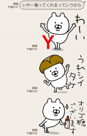 【人気スタンプ特集】やっぱりくまがすき(だじゃれ) スタンプ (4)