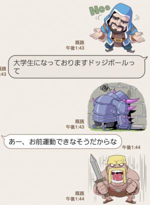 【人気スタンプ特集】クラッシュオブクラン スタンプ (5)