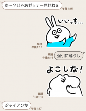 【人気スタンプ特集】ウザいウザギのスタンプ (7)