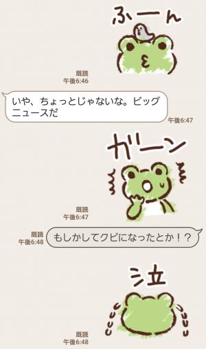 【人気スタンプ特集】かえるのピクルス♪ふんわりパステル スタンプ (4)