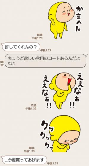 【人気スタンプ特集】黄色いヤツ、わちゃわちゃ。 スタンプ (6)