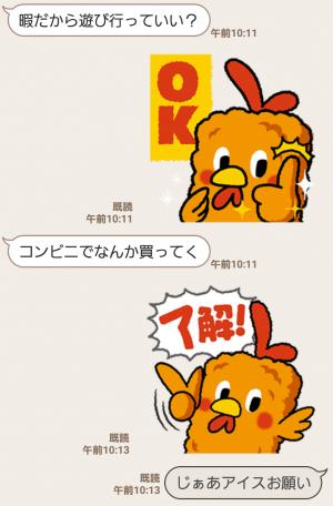 【隠し無料スタンプ】エルチキンちゃん登場記念スタンプ(2017年10月16日まで) (10)