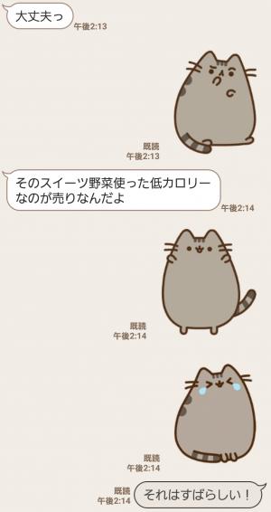 【人気スタンプ特集】ゆる~く動く!ねこのプシーン スタンプ (4)