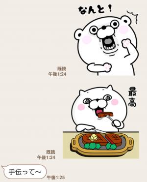 【限定無料スタンプ】くま&ぬこ100%スタンプ×ライザップ スタンプ(2017年08月28日まで) (10)